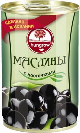 HUNGROW Маслины 300 г